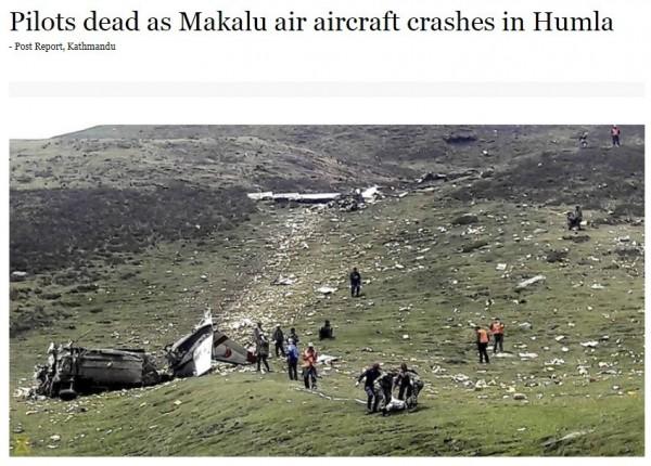 一架貨機在尼泊爾墜機,正、副駕駛當場身亡。(圖擷自the kathmandu post)