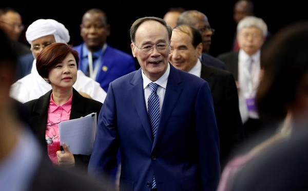 中國國家副主席王岐山15日在北京會見美國工商界代表,希望雙方能夠「合作共贏」。(路透)
