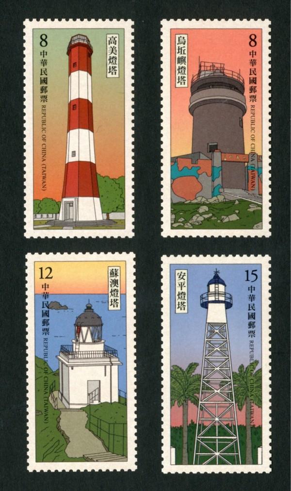 中華郵政以4燈塔為主題,再推燈塔郵票。(圖:中華郵政公司提供)