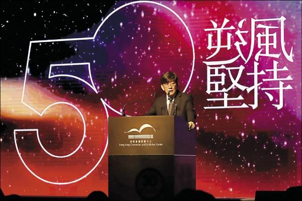 南韓知名媒體人孫石熙,近日受香港記者協會邀請訪港。(取自網路)