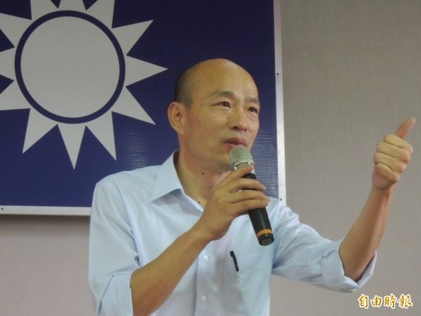 韓國瑜宣示向高雄貧窮宣戰,要讓高雄年輕人找到回家的路(記者王榮祥攝)
