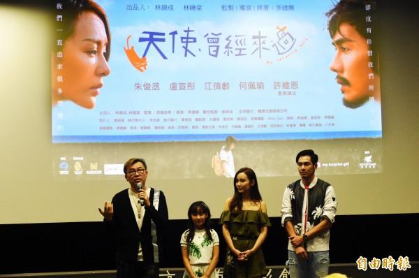 《天使曾經來過》導演李建興率本片演員馬來西亞男星朱俊丞、江倩龄、盧宣彤,昨晚在高雄市電影館舉辦首映會。(記者張忠義攝)