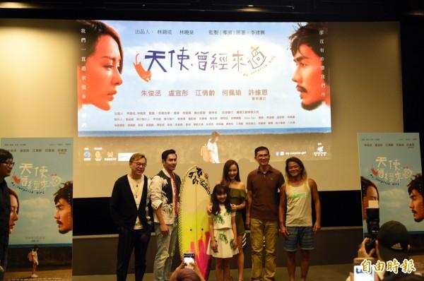 《天使曾經來過》高雄首映會上,由高雄市電影館獻上電影裡重要的道具-衝浪板,不僅預祝劇組在台灣的票房可以「一帆風順、一飛衝天」。(記者張忠義攝)