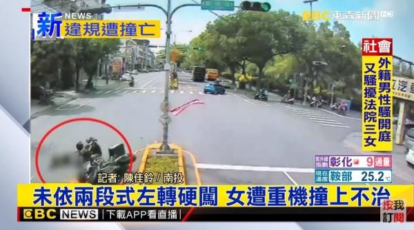 這名機車騎士未依規定兩段式左轉,還在直行車輛綠燈時從慢車道直接左轉,到底導致肇事的關鍵為何,引發網路上熱烈討論。(圖擷自東森新聞)