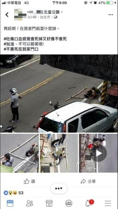 有網友在臉書PO出陳姓男子摔車照片,並以文字嘲諷。(記者陳薏云翻攝)