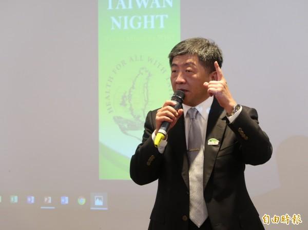 衛福部長陳時中出席台灣醫界聯盟所舉辦的「台灣之夜」。(記者呂伊萱攝)