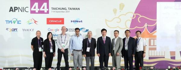 第44屆亞太網路資訊年會,去年在台中市舉行。(台中市政府提供)