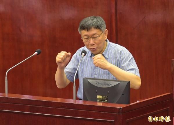 中國打壓下,布吉納法索昨與台灣斷交,台邦交國僅剩18國,台北市長柯文哲今赴議會總質詢被議員問及看法提出對中「三不」,指對中應「不刺激、不示弱、不動氣。」(資料照)