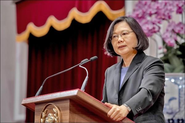 蔡英文總統昨表示,處理兩岸關係的前提,是要有一個團結的台灣。(總統府提供)