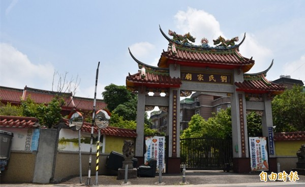 安康與劉氏家廟的租賃,原租約在去年2月屆滿,因新院尚未完成無處可去而協議延期。(記者李容萍攝)