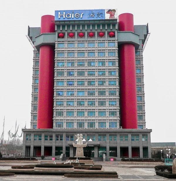 中國知名企業「海爾」,被世衛發文指控造假。圖為海爾大樓。(圖擷取自網路維基百科)