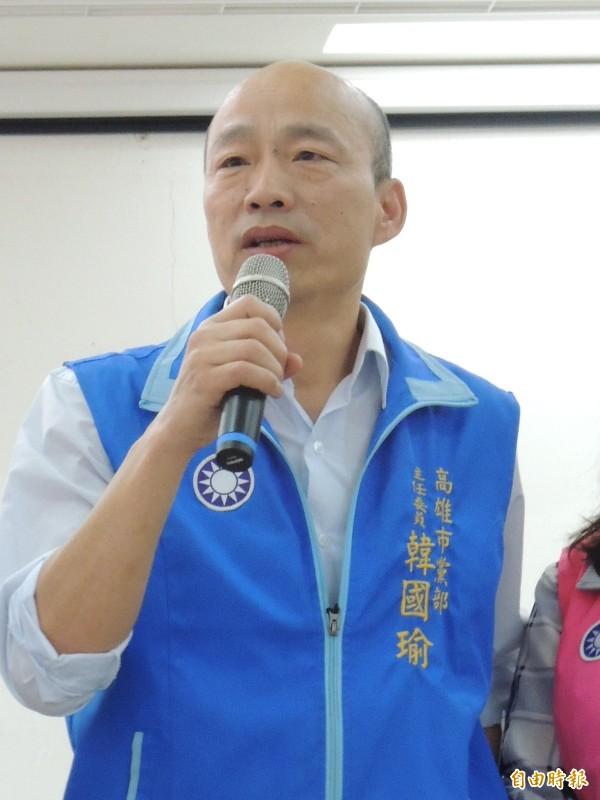 韓國瑜民調暫時落後。(記者王榮祥攝)