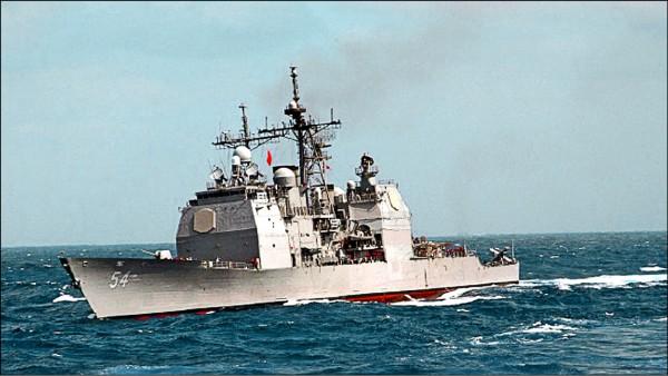 美國海軍「安提坦號」飛彈巡洋艦,廿七日駛入中國聲稱擁有主權的南海西沙群島十二海里範圍內。(取自網路)