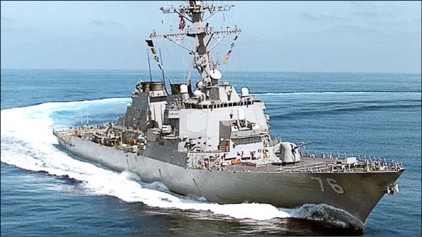 美國海軍「希金斯號」飛彈驅逐,廿七日駛入中國聲稱擁有主權的南海西沙群島十二海里範圍內。(取自網路)