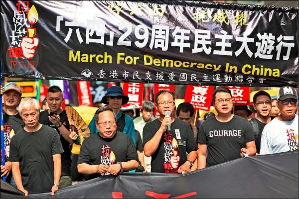 在中國血腥鎮壓學運的「六四事件」廿九週年前夕,香港市民支援愛國民主運動聯合會(支聯會)廿七日發起以「抗威權悼六四」為主題的年度遊行,喊出釋放民運人士、平反八九民運、追究屠城責任、結束一黨專政等口號。(歐新社)