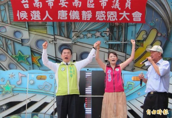 議員參選人唐儀靜舉辦感恩大會,市長參選人黃偉哲到場相挺。(記者蔡文居攝)