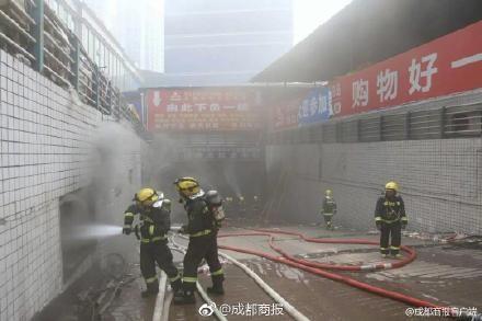 事後當局統計指出,火災僅造成1名男子死亡。(圖擷取自微博)