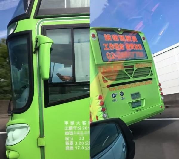 1名開著綠色國道客運的駕駛人,竟在國道路程中時速破百的情況下滑手機,完全渾然不覺已被旁邊車輛錄下自己的行徑。(圖擷取自爆料公社)