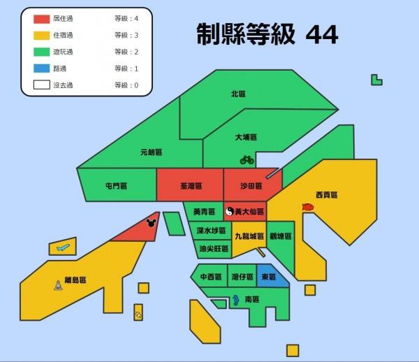 香港版制縣等級。(圖擷自香港版制縣等級網頁)