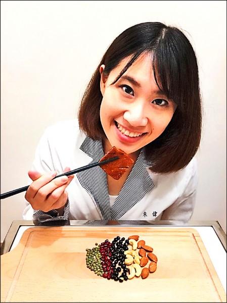 ▲有「豆」字的食物,依富含營養成分的不同,分佈在各類食物中。(照片提供/朱偉菁)