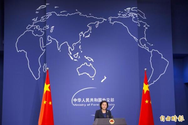 中國外交部發言人華春瑩。(美聯社檔案照)