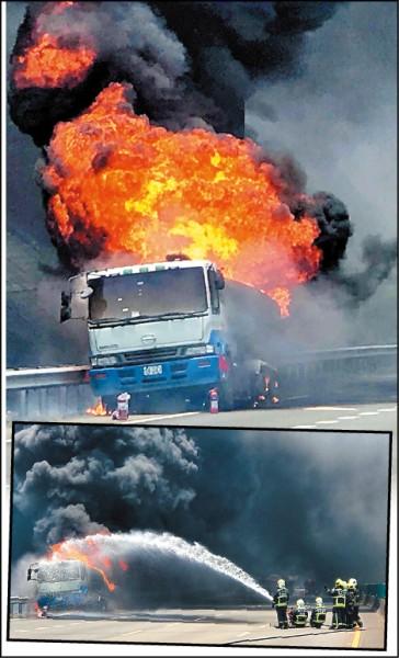 油罐車狂燒。 (記者歐素美翻攝)