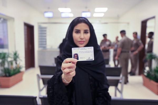 沙國近日發放首張女性駕照。(美聯社)