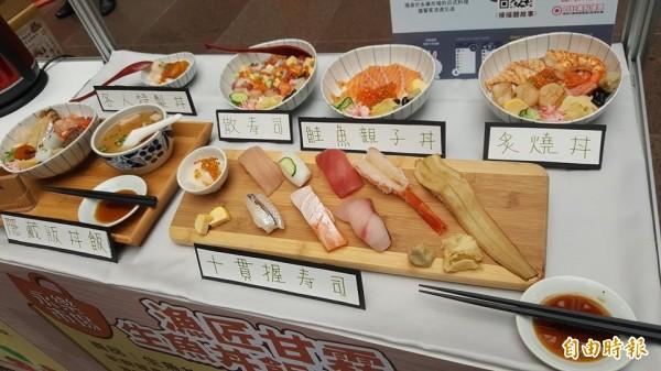 漁匠甘霖生魚丼飯食材相當新鮮。(記者楊心慧攝)