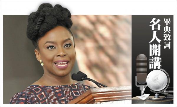 奈及利亞裔美國籍作家阿迪契,五月廿三日以親身經歷勉勵美國哈佛大學畢業生。(取自網路)