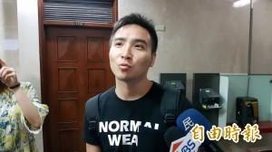 台北地檢署調查後,認定谷阿莫涉嫌違法著作權法,今將他起訴(資料照)
