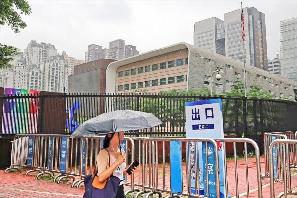 美國駐中國廣州領事館人員遭神秘聲波攻擊以致腦損的受害者疑似增加,六日又有數人因此返美。(路透)