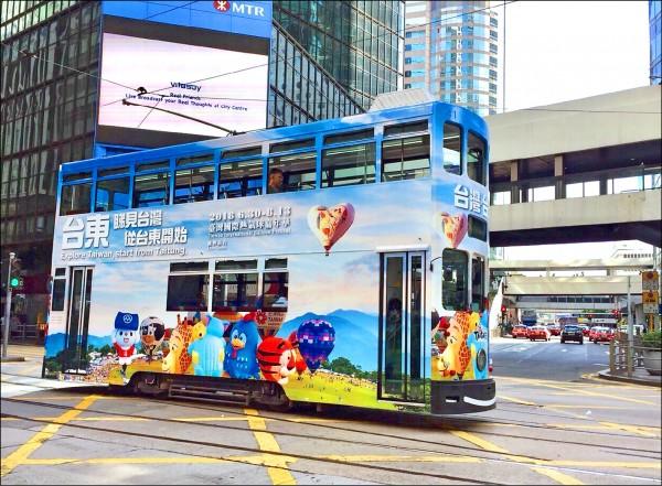 熱鬧繽紛的台東熱氣球美景,穿梭在香港大街小巷。(台東縣政府提供)