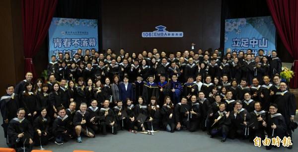 中山大學EMBA今天舉行畢業典禮,上百名畢業生齊聚一堂。(記者張忠義攝)