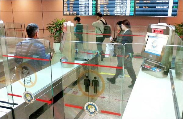 我國與南韓將在本月底正式互惠啟用自動通關系統。(資料照)
