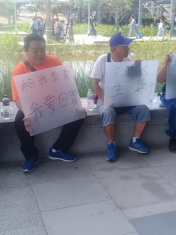 有網友今日PO文指出,在台東火車站看到有民眾集結舉牌,上面寫著「給我車票我要回家」、「台東人生氣了」等,讓他直呼這是「台東人的悲哀」。(圖擷自「台東大小事 (107年)」臉書)