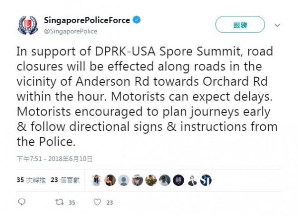 星國警方在安達臣路至烏節路一帶將進行封路。(圖擷自新加坡警方推特)