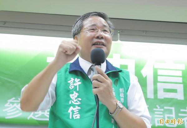 前台聯立委許忠信參選台南市長。(資料照)