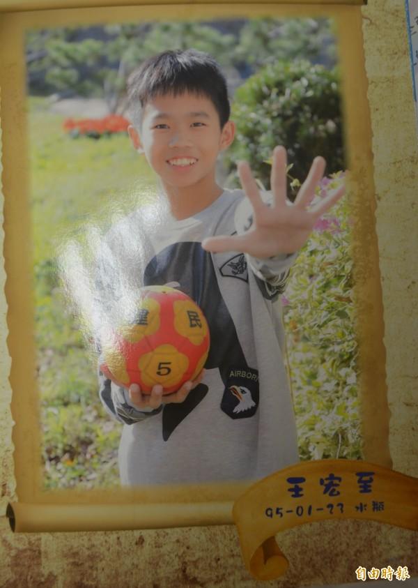 開朗王宏至是學校巧固球主將,同學製作貼滿大家生活照的畢業紀念冊送他。(記者陳建志攝)