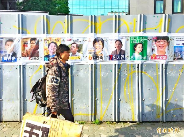 南韓在川金會後的十三日將舉行地方選舉,首爾街頭隨處可見競選海報。(記者劉宜庭攝)