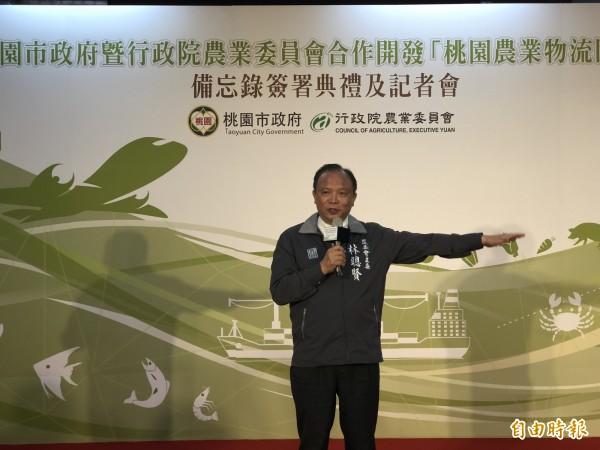 林聰賢說,桃園農業物流園區未來年產值能超過10億元。(記者陳昀攝)