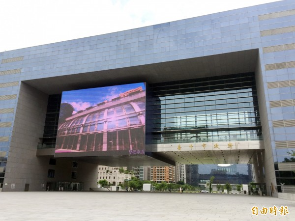 台中市政府今天召開市政會議,通過追加減預算案,將追加94億7345萬餘元,其中,前瞻基礎建設計畫預算就達44億元。(記者張菁雅攝)