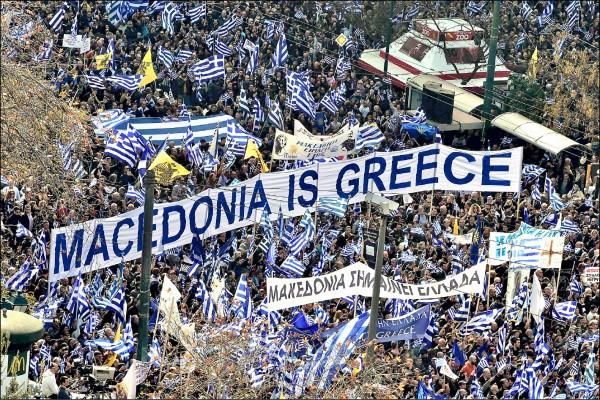 逾十萬名希臘民眾今年二月四日聚集在首都雅典的憲法廣場示威。(法新社檔案照)