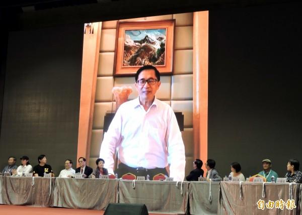前總統陳水扁以錄影方式,在喜樂島聯盟召集人大會上致詞。(記者張菁雅攝)