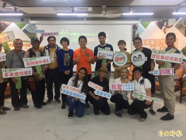 台東縣推部落工作假期,邀民眾深度旅遊。(記者張存薇攝)