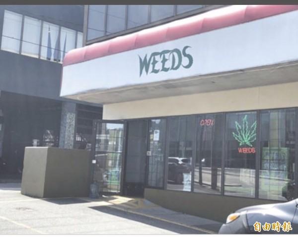溫哥華的大麻店。(張伶銖攝)