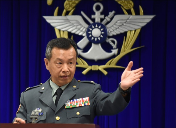 國防部表示,兩艘中國軍艦航行台灣東部外海,我方全程監偵。(資料照)