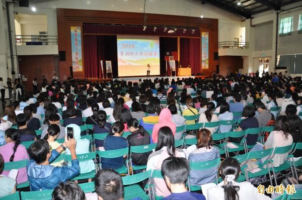 「我有一個夢」教師專業成長自主研習活動,今年活動再次於苗栗縣辦理,吸引近千名教師參加。(記者彭健禮攝)