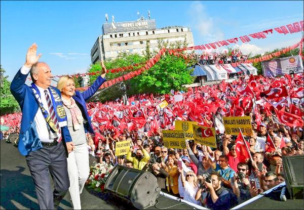 土耳其最大反對黨「共和人民黨」總統候選人殷斯,二十二日與妻子在首都安卡拉的集會上向支持者致意。(法新社)