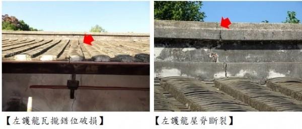 文化局整理縣定古蹟芬園鄉寶藏寺受損情況。(圖彰化縣文化局提供)
