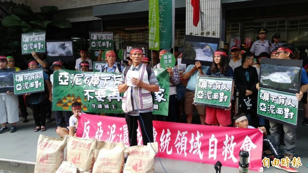 亞泥今天上午舉行股東會,環保團體及反亞泥的原住民團體到會場抗議,要求撤銷亞泥不公義的礦權展延,高喊徐旭東出來面對族人。(記者劉力仁攝)